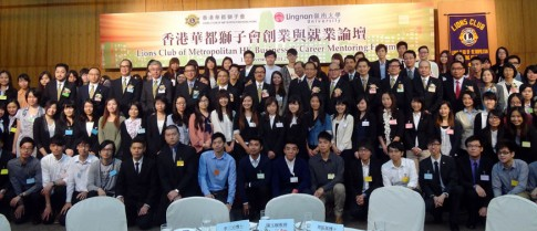 20121113_career_forum