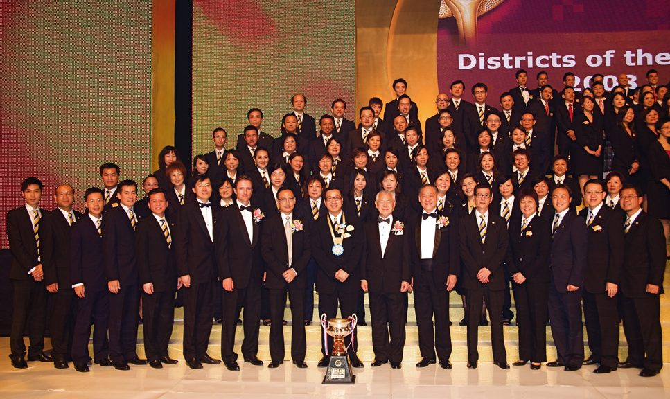 grand_district_of_the_year_2009_award